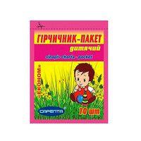Горчичник-пакет детский Эконом №10 - Фото