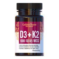 Витамины D3 + K2 350 мг капсулы №90