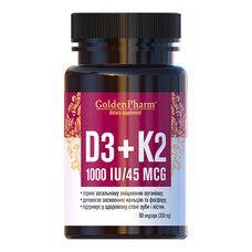 Витамины D3 + K2 350 мг капсулы №90 - Фото