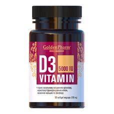 Витамин D3 5000 МЕ 150 мг капсулы №90  - Фото