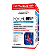 Хондро Хелп №40 - Фото