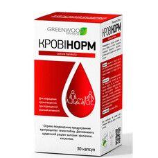 Кровинорм капсулы 250 мг №60  - Фото