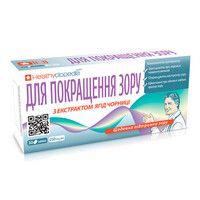 Витамины и минералы для улучшения зрения Healthyclopedia таблетки №30 - Фото