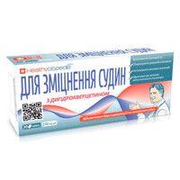 Для укрепления сосудов Healthyclopedia таблетки № 30 - Фото