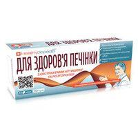 Для здоровья печени Healthyclopedia таблетки № 30 - Фото