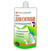 Healthyclopedia Крем для суглобів регенераційний 100 мл - Фото