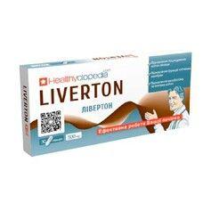 Капсули Лівертон / Liverton №30 - Фото