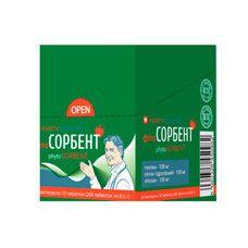 Таблетки Фитосорбент / Phytosorbent №260