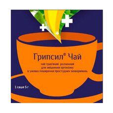 Грипсил чай травяной растворимый 5г саше №5  - Фото