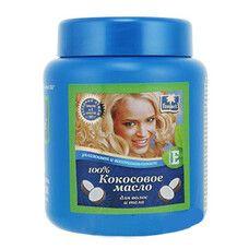 Кокосовое масло 100% ТМ Parachute косметическое средство для ухода за волосами и кожей 500 мл