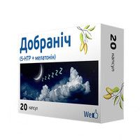 Добранич 5-НТР+Мелатонин капсулы №20