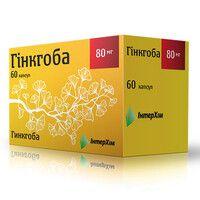 Гинкгоба капсулы 80 мг №60