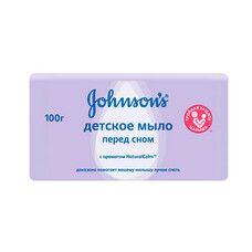 Детское мыло Лаванда ТМ Джонсонc Беби / Johnson's Baby 100г - Фото