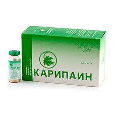 Карипаин сухой бальзам для тела 1 г №10