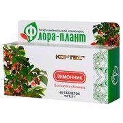 Флора-плант Лимонник таблетки №40  - Фото