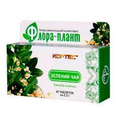 Флора-плант Зеленый чай таблетки 500 мг №40