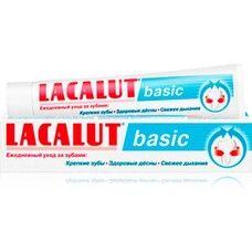 Лакалут Базик зубна паста 75мл  - Фото