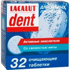 Лакалут Дент таблетки №32  - Фото