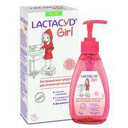 Лактацид для дівчаток c дозатором 200 мл  - Фото