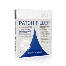 Патч-филлер с микроиглами гиалуроновой кислоты ТМ Либридерм / Librederm №2
