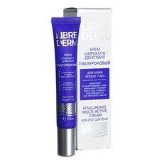 Гиалуроновый крем широкого действия для кожи вокруг глаз ТМ Либридерм / Librederm 20 мл