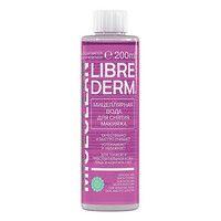 Мицеллярная вода для снятия макияжа ТМ Либридерм / Librederm 200 мл