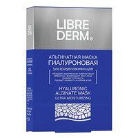 Гиалуроновая ультраувлажняющая альгинатная маска ТМ Либридерм / Librederm №5 30 г