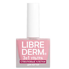Лак 3 в 1 Ультра средство по уходу за ногтями Стволовые клетки растений ТМ Либридерм / Librederm 10 мл