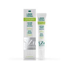 Серацин актив-крем точечного нанесения ТМ Либридерм / Librederm 20 мл