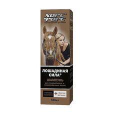Лошадиная сила шампунь для окрашенных и поврежденных волос с коллагеном, ланолином, биотином и аргинином 500 мл