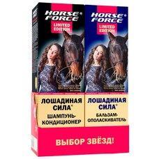 Набор Лошадиная сила шампунь + бальзам для всех типов волос 1000 мл