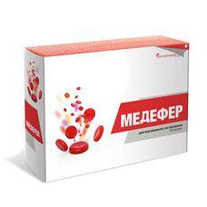 Медефер капсулы 476 мг №30