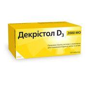 Декристол Д3 2000 МО табл. №120 - Фото