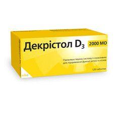 Декристол Д3 2000 МО табл. №120