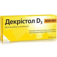 Декристол Д3 4000 МЕ таблетки №30 - Фото