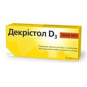 Декрістол Д3 5600 МО таблетки №30  - Фото