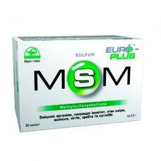 MSM капсули №30  - Фото