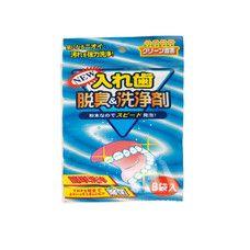 Nagara Очиститель и освежитель для искуственных зубов 3г х 8 пакетов