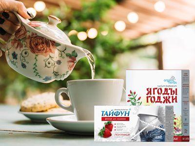Пить чай ежедневно - полезно!