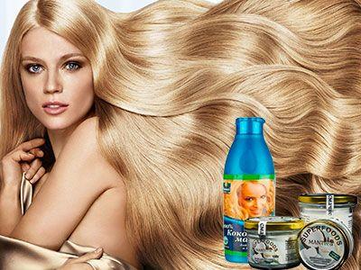 Як користуватися кокосовою олією для волосся