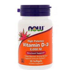 Витамин D-3 2000 Now Foods в мягких капсулах №30 - Фото