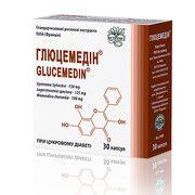 Глюцемедін капсули 400 мг №30  - Фото