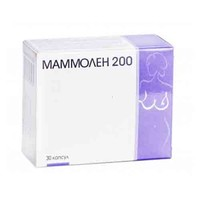 Маммолен 200 капсулы №30