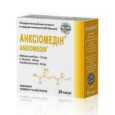 Анксиомедин капсулы 300мг №20