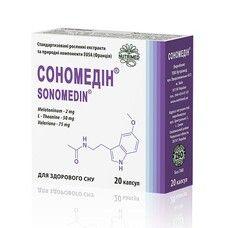 Сономедин капсулы 250мг №20