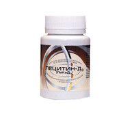 Лецитин-Д3 таблетки №60 по 600 мг - Фото