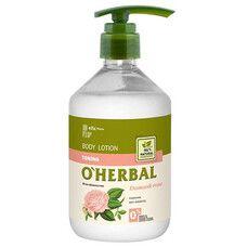 O'Herbal лосьйон для тіла Тонізуючий 500 мл - Фото