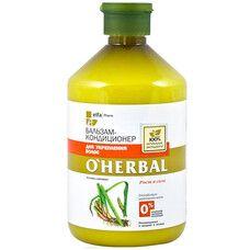 O'Herbal бальзам-кондиционер для укрепления волос 500 мл