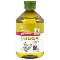 O'Herbal шампунь для окрашенных волос 500 мл