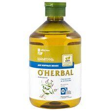 O'Herbal шампунь для жирных волос 500 мл